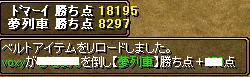 RedStone 09.01.16[07]