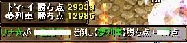RedStone 09.01.16[11]