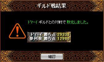 RedStone 09.01.16[12]
