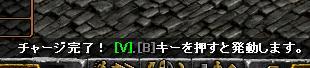 RedStone 09.01.15[00]
