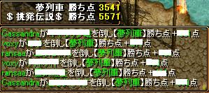 RedStone 09.01.19[06]