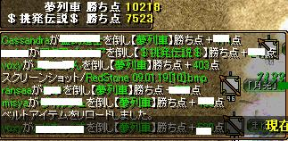 RedStone 09.01.19[11]