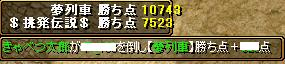 RedStone 09.01.19[12]