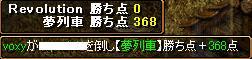 RedStone 09.01.23[07]