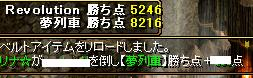 RedStone 09.01.23[16]