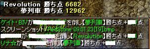 RedStone 09.01.23[20]