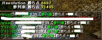 RedStone 09.01.23[26]