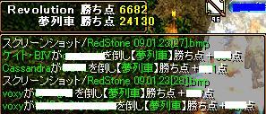 RedStone 09.01.23[29]