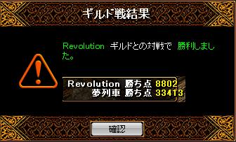 RedStone 09.01.23[36]