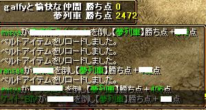 RedStone 09.01.26[02]