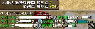 RedStone 09.01.26[07]