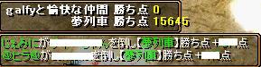 RedStone 09.01.26[11]