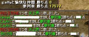 RedStone 09.01.26[12]
