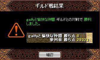 RedStone 09.01.26[16]
