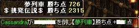 RedStone 09.01.27[04]