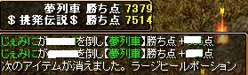 RedStone 09.01.27[09]