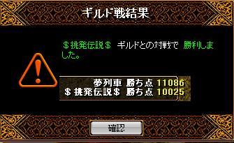RedStone 09.01.27[16]