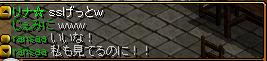 RedStone 09.01.27[23]
