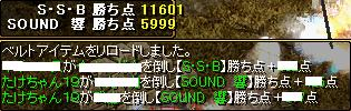 RedStone 09.01.28[12]