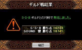 RedStone 09.01.28[13]1