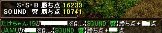 RedStone 09.01.28[13]