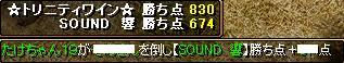 RedStone 09.02.01[03]