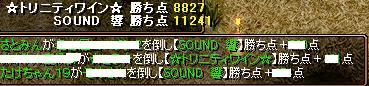 RedStone 09.02.01[10]
