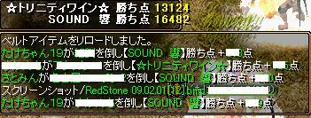 RedStone 09.02.01[13]