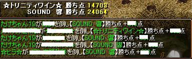 RedStone 09.02.01[17]