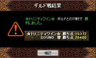 RedStone 09.02.01[19]