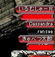 RedStone 09.01.31[04]