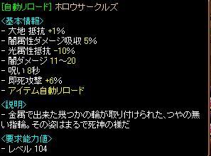 RedStone 09.02.03[00]