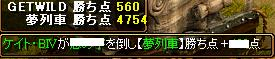 RedStone 09.02.03[07]
