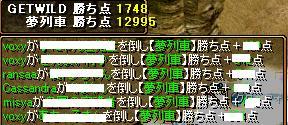 RedStone 09.02.03[10]