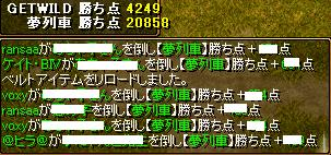 RedStone 09.02.03[15]