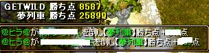 RedStone 09.02.03[17]