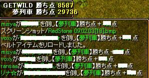 RedStone 09.02.03[19]