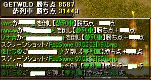 RedStone 09.02.03[21]