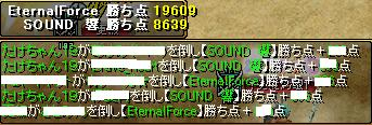 RedStone 09.02.04[14]