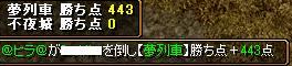 RedStone 09.02.06[07]