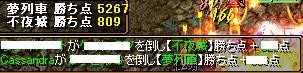RedStone 09.02.06[11]