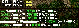 RedStone 09.02.06[12]