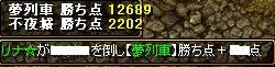 RedStone 09.02.06[18]