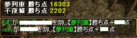 RedStone 09.02.06[19]