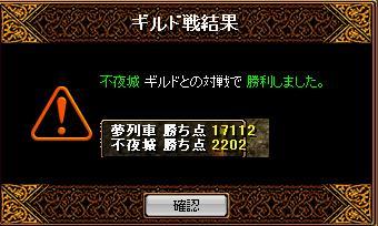 RedStone 09.02.06[20]