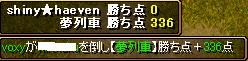 RedStone 09.02.13[02]
