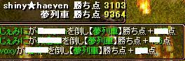 RedStone 09.02.13[11]
