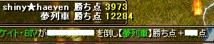 RedStone 09.02.13[15]