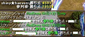 RedStone 09.02.13[19]