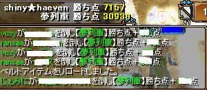 RedStone 09.02.13[29]